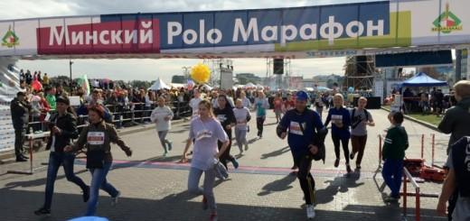 марафон минск