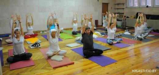 йога семинар сила воли ума