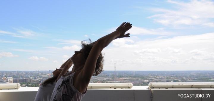 сурья намаскар на крыше royal plaza минск