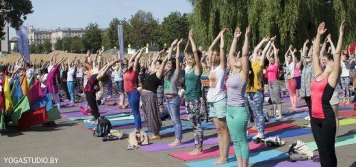 день йоги в парке
