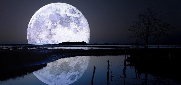 луна с отражением